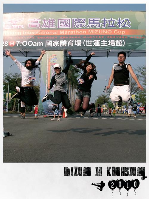 馬拉松06.jpg