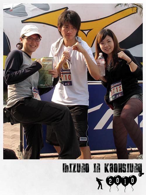 馬拉松07.jpg