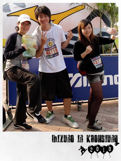 馬拉松08.jpg
