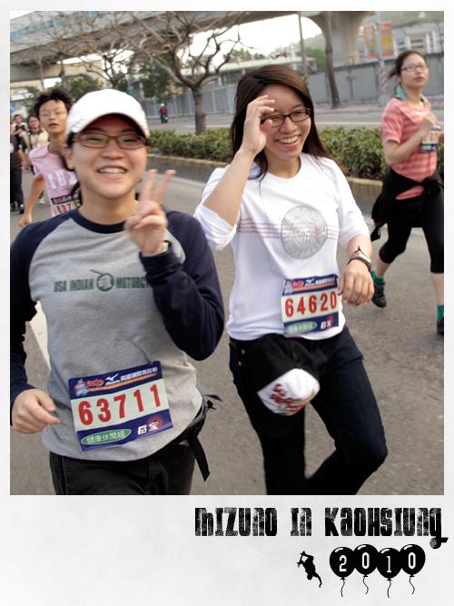 馬拉松10.jpg