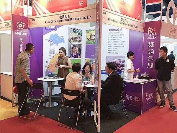 馬來西亞國際連鎖特許加盟展