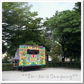 2012-09-30-10-27-57_photo