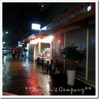 2012-11-30-19-33-01_photo