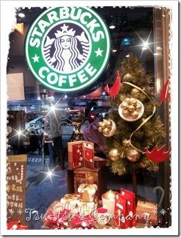 2012-12-01-18-49-39_deco
