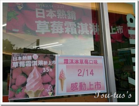 2014-02-14-16-39-50_photo