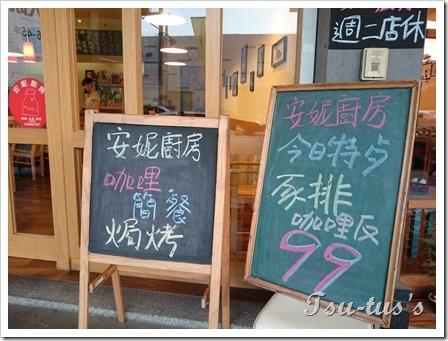2014-08-23-18-09-52_photo