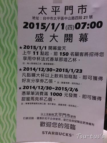 2014-12-29-18-00-57_photo