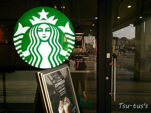 2015-01-11-16-30-33_photo