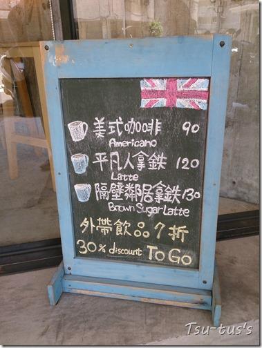 2015-06-14-11-29-36_photo