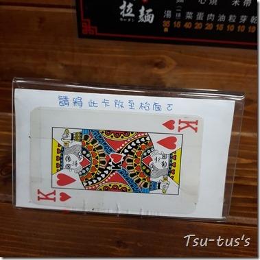 16-03-29-18-44-48-628_photo