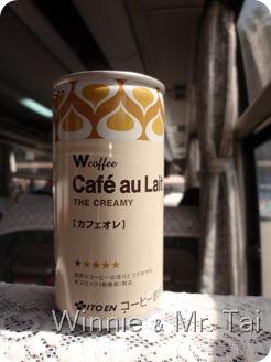 20100408~11名古屋 1110