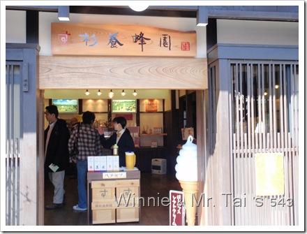 20100408~11名古屋 1005