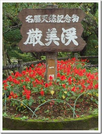 97仙台 026