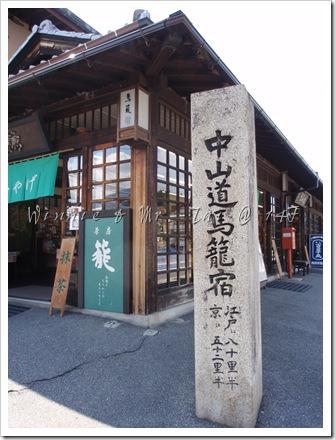 20100408~11名古屋 045