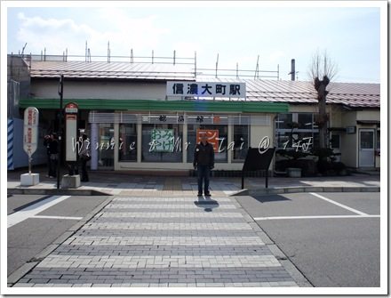 20100408~11名古屋 361
