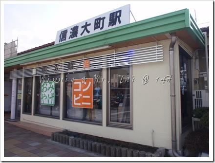20100408~11名古屋 360