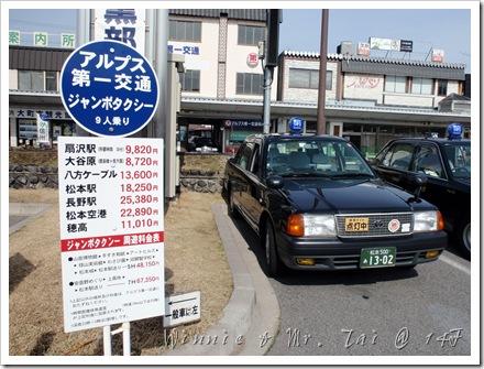 20100408~11名古屋 364