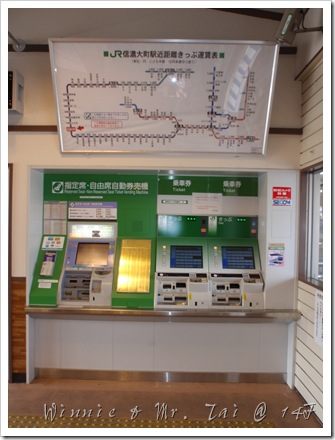 20100408~11名古屋 372