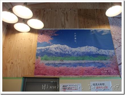 20100408~11名古屋 377