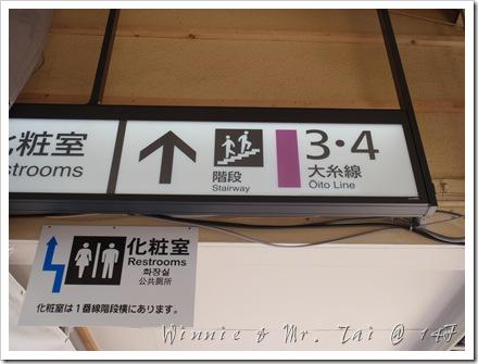 20100408~11名古屋 393