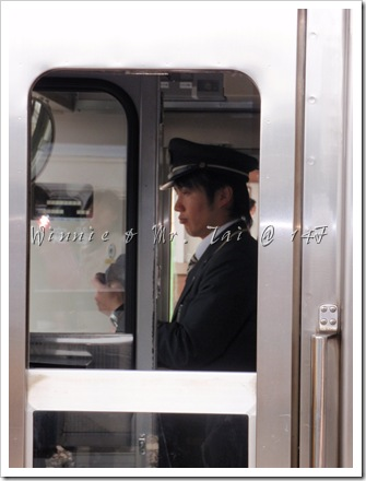 20100408~11名古屋 400
