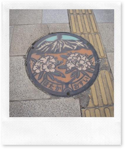 20100408~11名古屋 443