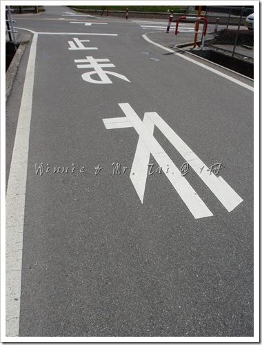 20100408~11名古屋 606
