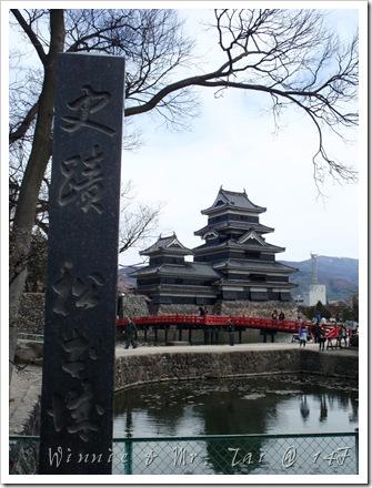 20100408~11名古屋 607