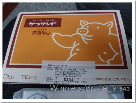 20100408~11名古屋 1447