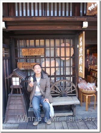 20100408~11名古屋 1011