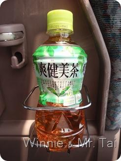 20100408~11名古屋 032