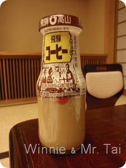 20100408~11名古屋 893