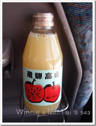 20100408~11名古屋 1061