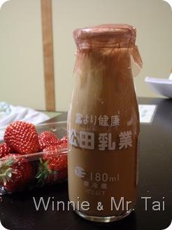 20100408~11名古屋 288