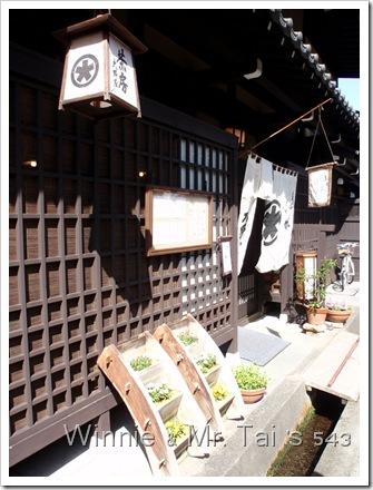 20100408~11名古屋 1008