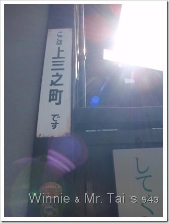 20100408~11名古屋 974