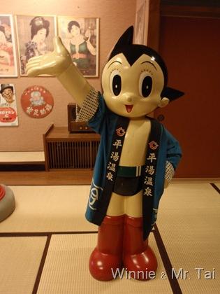 20100408~11名古屋 718