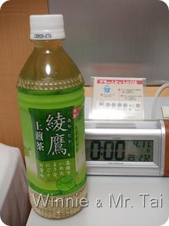 20100408~11名古屋 1338