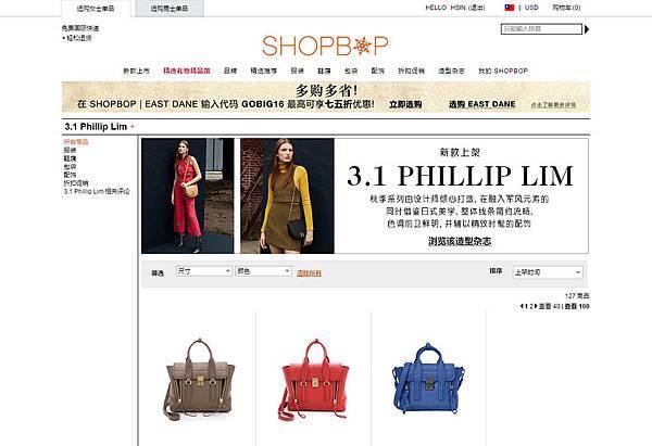 3.1 Phillip Lim.jpg