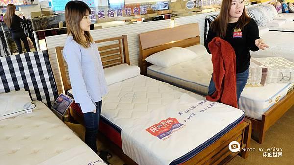 床墊品牌席夢思