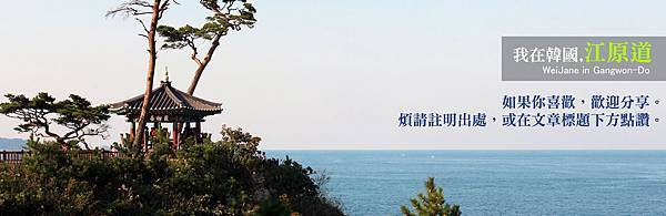 Gongwondo