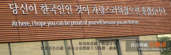 gyoeong-ggi