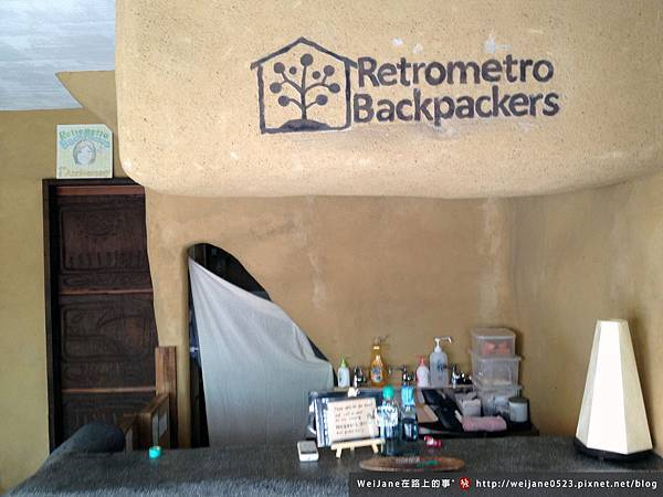 retrometro_1