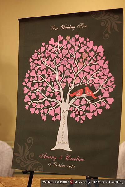 lovetree_2