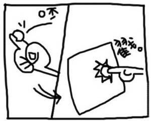 武俠片五顆星經典鏡頭