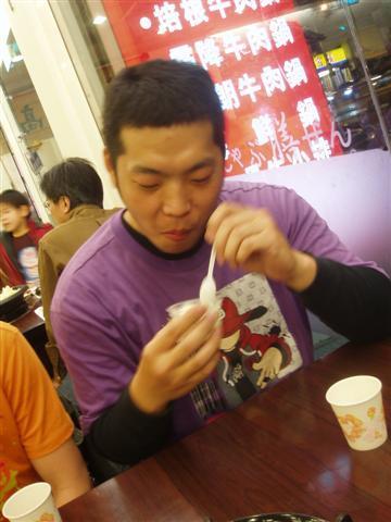 狂吃冰淇淋