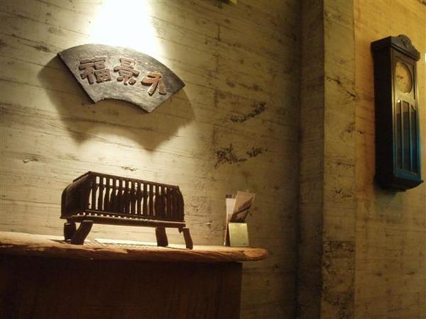 Tea Work室內裝飾