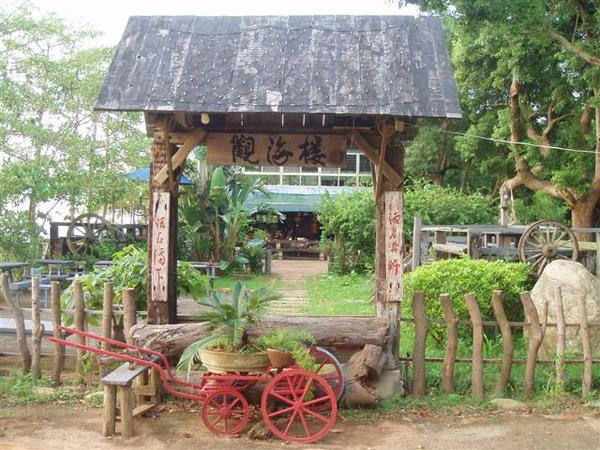 台中月老仙翁-定綠居