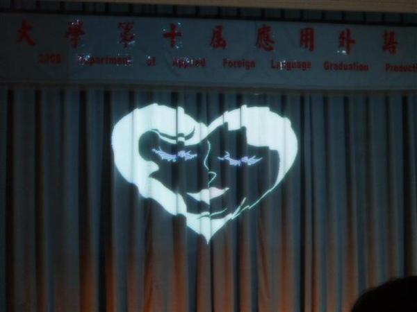 朝陽科大 第十屆 應用外語系畢業公演 (開慕前)