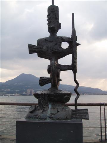 淡水的雕像-獵魚